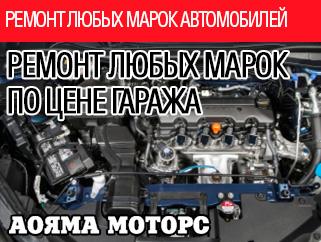 Ремонт и обслуживание автомобилей любых марок в автосервисе