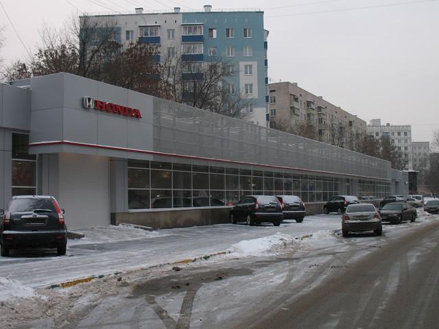 Хонда центр москва фото